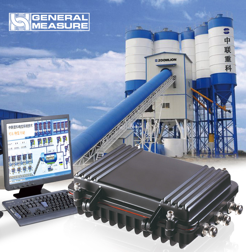Zoomlion Deployed the Customized Weighing Control Solution Designed by General Measure for 10 Years