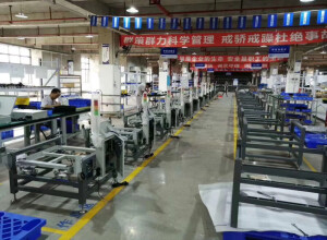 General Measure Assembly Factory Put into Production